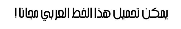 SC dubai Arabic