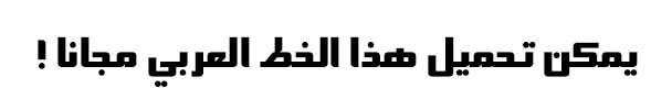 KSina Arabic