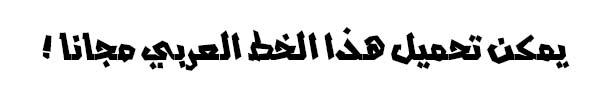 Tachkili Arabic Font