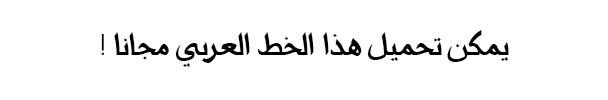 Rasheeq AGA Font