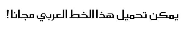 SC KHALID Arabic